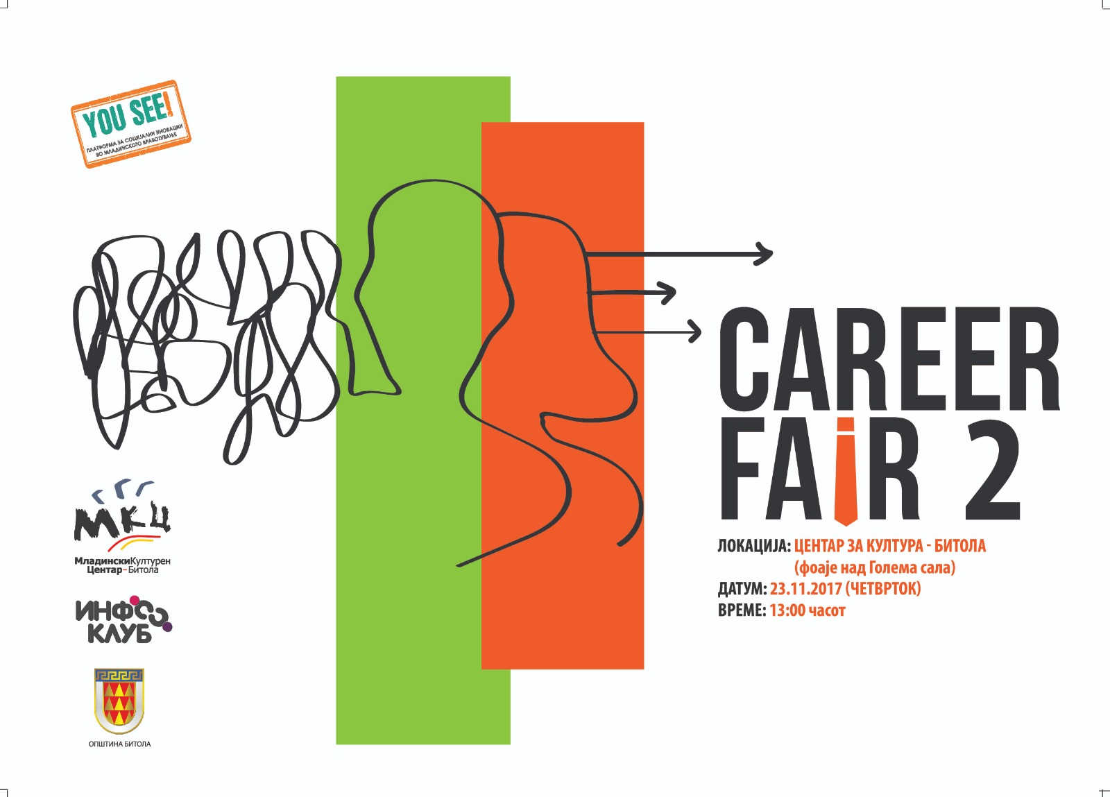 HASELT @ Career Fair 2 in Bitola